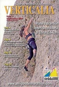 Número 5, septiembre de 2004